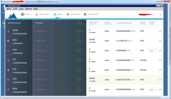 Облачный CPU майнинг на тестовых VDS | Часть 2 Майнинг, Вывод, Windows server, VDS, Длиннопост