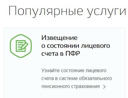 Шок! Обычный гражданин получил компенсацию от НПФ в 25 тысяч рублей делая простые действия. Продолжение ниже... Мошенничество, НПФ, Деньги, Возможность заработать, Длиннопост