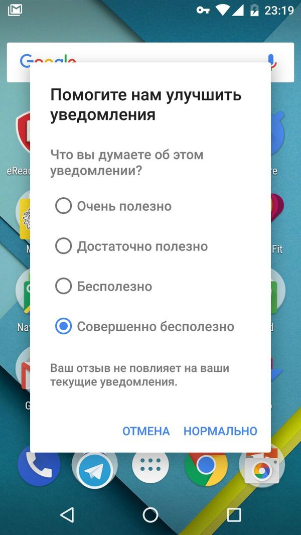 Хм.. Даже не знаю... google, nexus 5, android