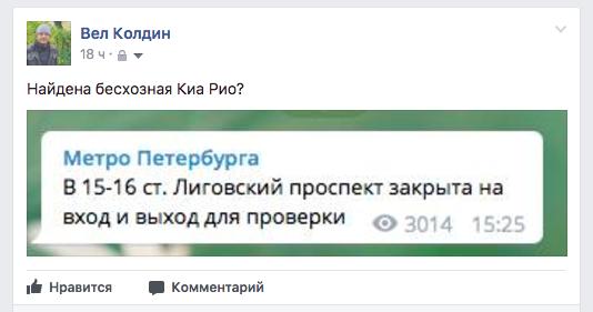 Как подать объявление об угоне автомобиля работа в москве частные объявления домработница у одиноких бизнесменов
