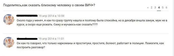 Проститутка в москве за 8000руб ночь
