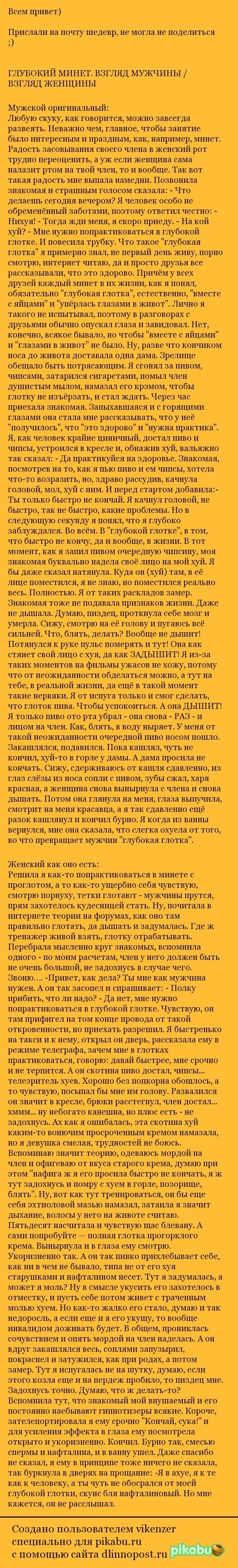 Солянка сборная.) Выпуск #4 VikenzerPost, Солянка, Клубничка, Длиннопост