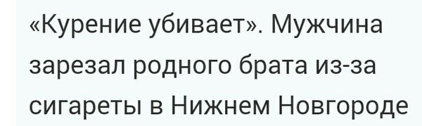 Мастер заголовков)