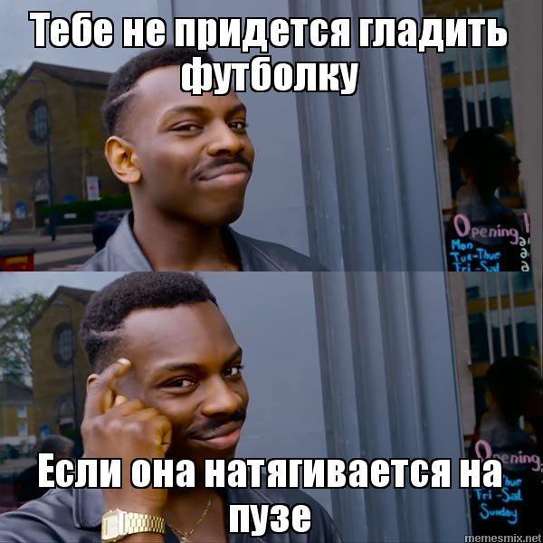 Оптимизма пост