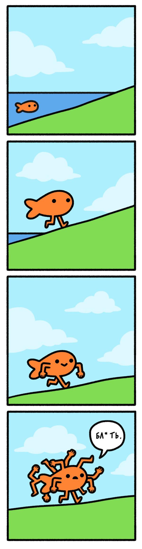 Перебор safely endangered, Комиксы, длиннопост