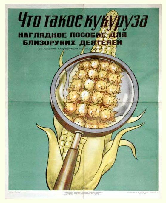 Легкая наркомания советских плакатов