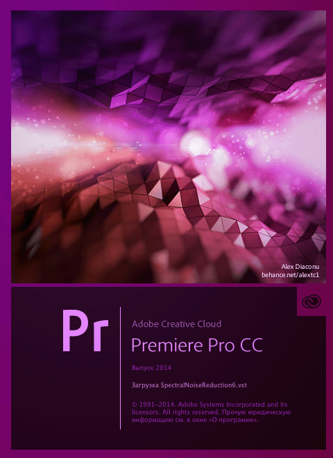 Видеомонтаж от А до Я (часть 3) видеомонтаж, Adobe Premiere Pro, Adobe After Effects, обучение, длиннопост, Видео