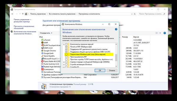 Linux на Windows'е Windows, Linux