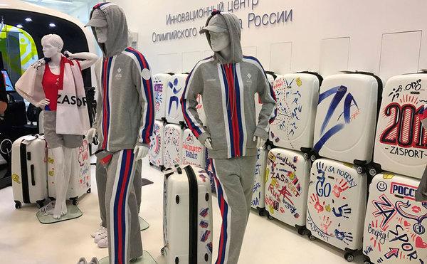 Дочь «завхоза» ФСБ представила свою первую форму для российской сборной спорт, олимпиада