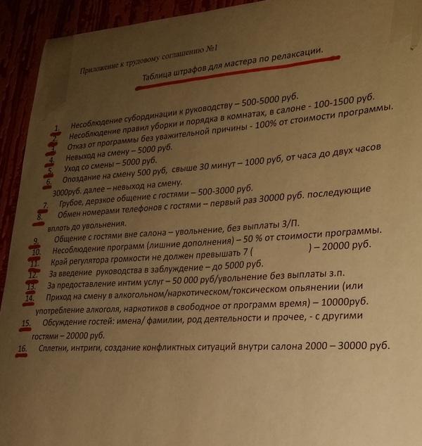 Каждой бочке затычка Прокуратура, Россия, Полиция, Граждане, Длиннопост
