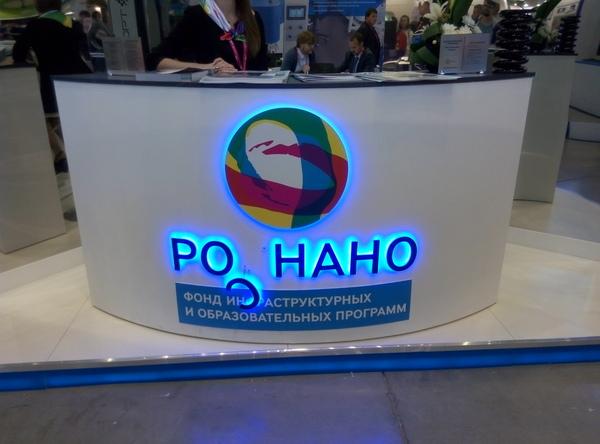 Иннопром 2017 Инновации, Иннопром, Халтура, И так сойдет