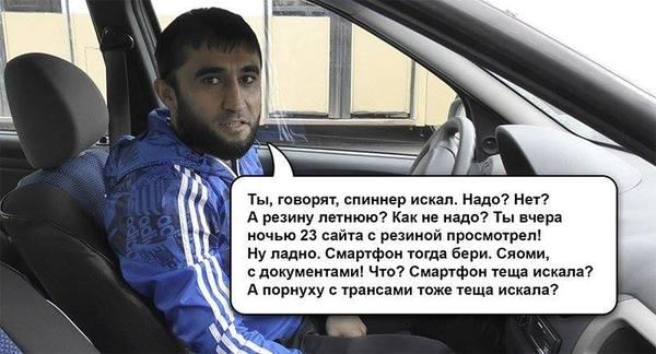 Таксистка подрабатывает проституткой фото 663-804