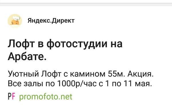 Яндекс-директ жжот. Креативная реклама, Ручник, Тормоз, Боги маркетинга