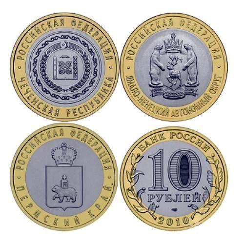 Новые юбилейные 25 рублей монета, юбилейные монеты, 25 рублей
