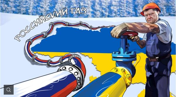 Киев: «Северный поток-2» не должен заработать, иначе Украину ждет минус $10 млрд в год Украина, Политика, газ, Северный Поток-2, шизофрения