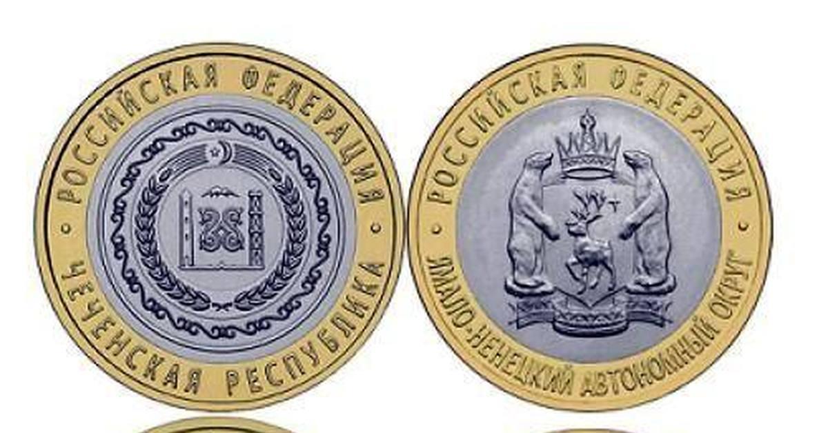 смотреть фото юбилейных монет