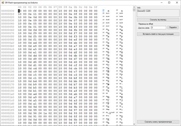 """""""Программатор"""" 24\25 флешек на ардуино. Arduino, Программатор, Spi, Сообщество arduino, Сообщество ремонтеров, Длиннопост"""