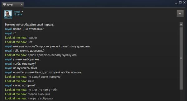 Мошенники в Steam Мошенники, Сайт рулетка, Steam, Наказание, Длиннопост