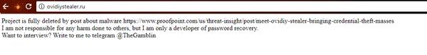 Хакером можно стать за 450 рублей. Ovidiy Stealer — хакерство идёт в народ Ovidiy Stealer, вирус как услуга, вирус, информационная безопасность, робокасса, длиннопост