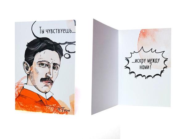 Открытки с учёными ) открытка, ученые, наука, фрейд, менделеев, юмор, длиннопост, картинки