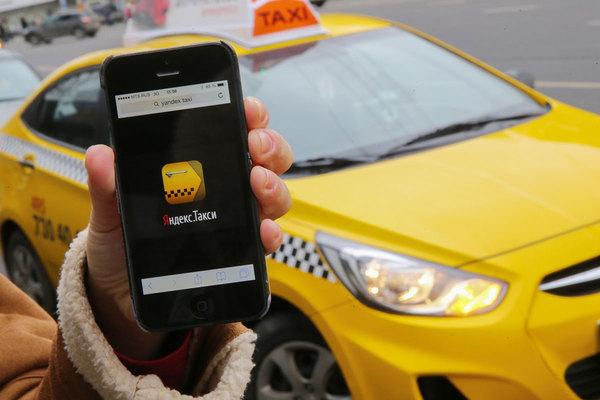 "На Украине началась охота на ""Яндекс""-пассажиров Украина, яндекс такси, сайт Миротворец, охота, общество, Такси"