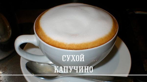 Немного о капучино Кофе, Капучино, Бариста, Кофейня, Познавательно, Полезное, Пикабу познавтельный, Длиннопост