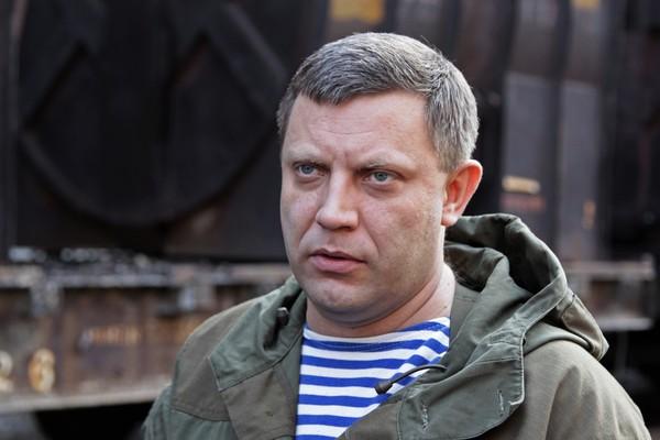 ДНР и ЛНР решили объединиться в Малороссию новости, Политика, ДНР, ЛНР, Малороссия, Украина