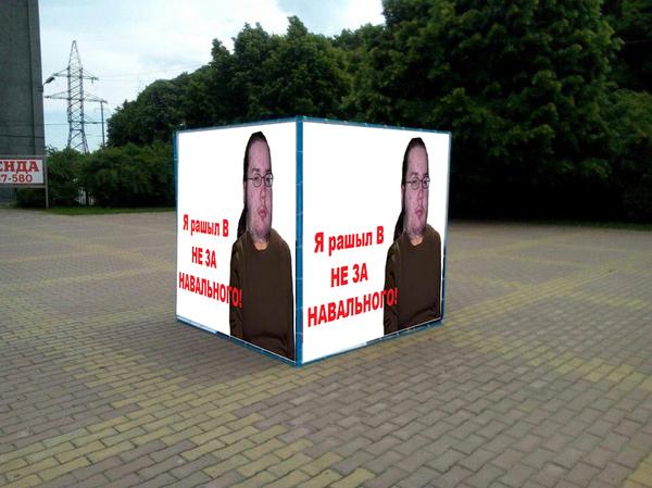 Задрот не за навального