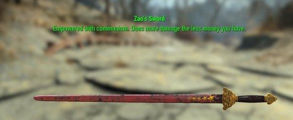 Для настоящих коммунистов. fallout 4, Коммунизм, дух коммунизма