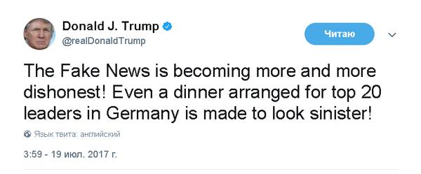 Трамп отреагировал на сообщения о его «тайной» встрече с Путиным g20, Политика, СМИ, фейк, США, дональд трамп, Путин, газетару