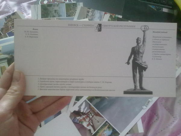 Можно ли отправлять по почте открытки