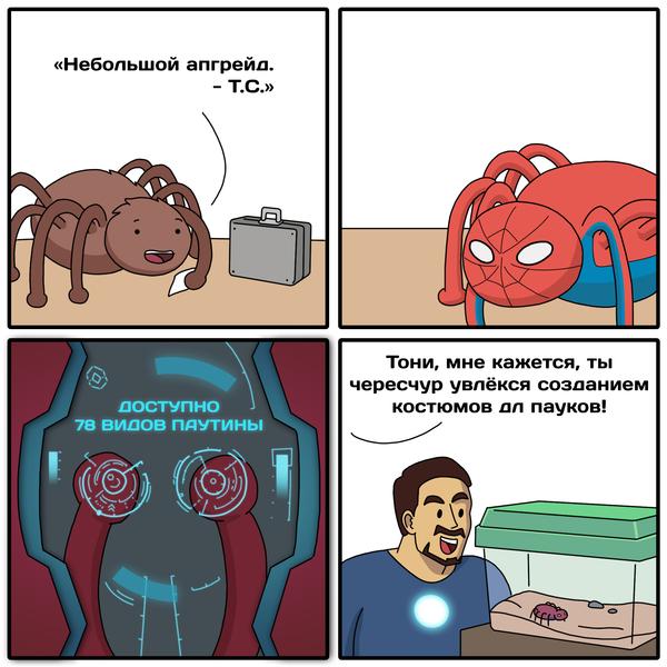 Новость №336: Пауки научились делать паутину из графена и нанотрубок образовач, наука, баян, биология, паук, Marvel, Комиксы, юмор