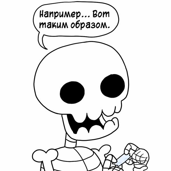 Жуть Комиксы, icecreamsandwichcomics, длиннопост