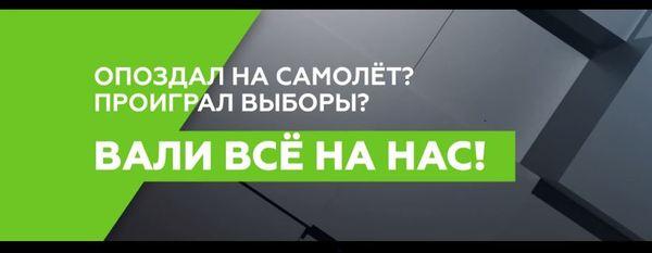 RT троллит like a boss RT, Russia Today, Политика, Пропаганда, Троллинг, Длиннопост