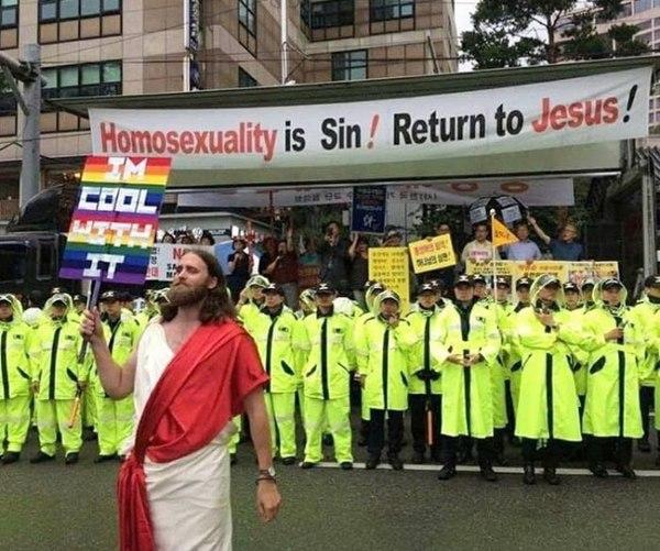 Иисусу норм