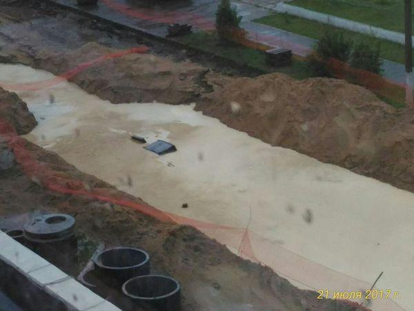 Трактор решил искупаться Трактор, Лужа, Ремонт дорог, Дождь