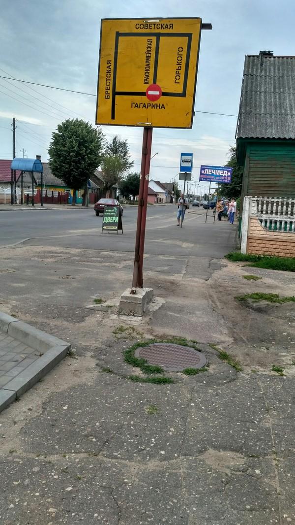 Ремонт Ремонт, Дураки и дороги, Ремонт дорог