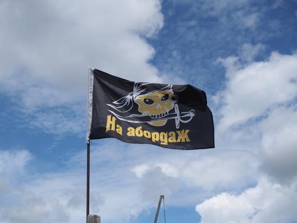 Поиск сокровищ день рождения, пираты, тематическая вечерика, детям, Игры, длиннопост