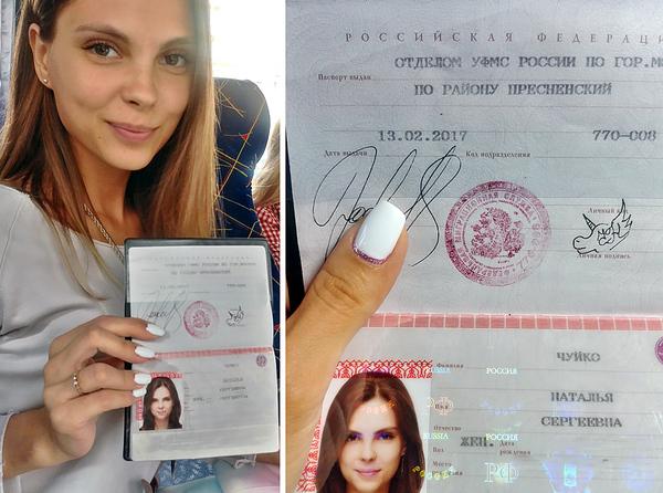 Девушка с подписью единорога девушки, паспорт, отличная подпись, Miss MAXIM