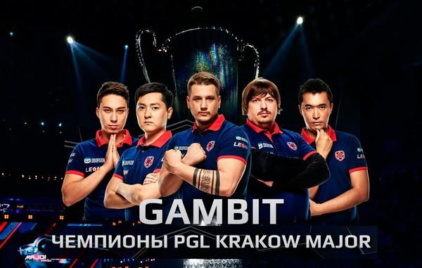СНГ команда по CS:GO впервые выиграла мажор Киберспорт, counter-strike, cs:GO