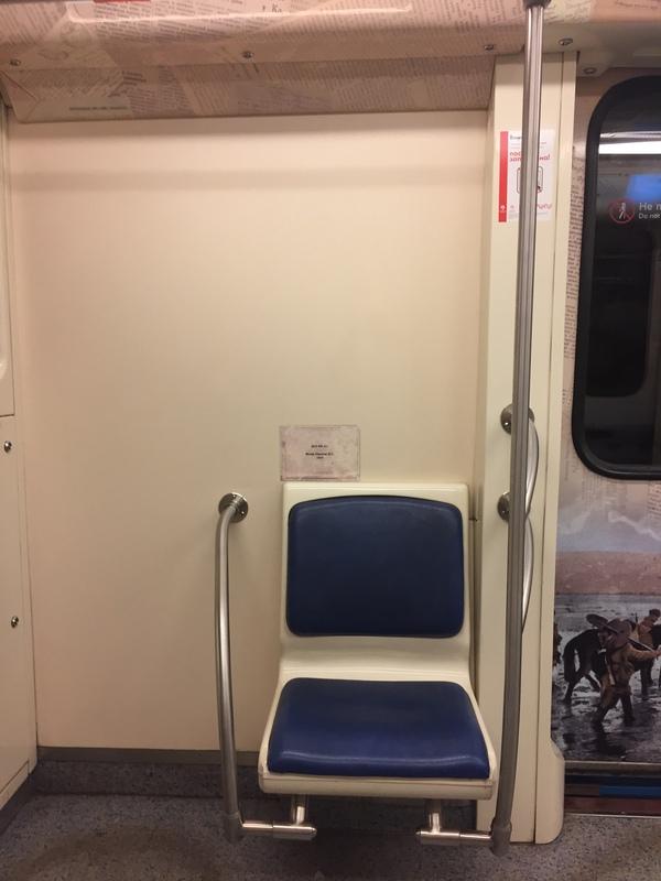 Пропавший плакат Москва, метро, плакат, 9 Мая, текст, длиннопост, Свастика, роскомнадзор