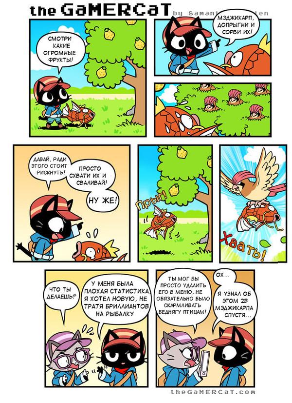 Преднамеренный риск Комиксы, the gamercat, покемоны, кот, Samantha Whitten