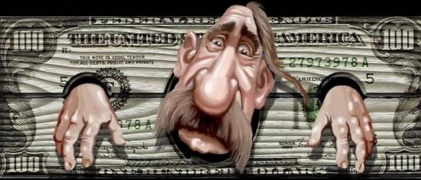 Каждый украинец, в том числе не скакавший, задолжал $1760. СУГС!!! Украина, 404, политика, укроСМИ, долг, СУГС, скриншот