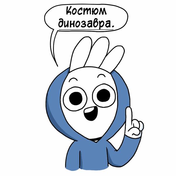 Залог успеха на свидании. Комиксы, icecreamsandwichcomics, длиннопост