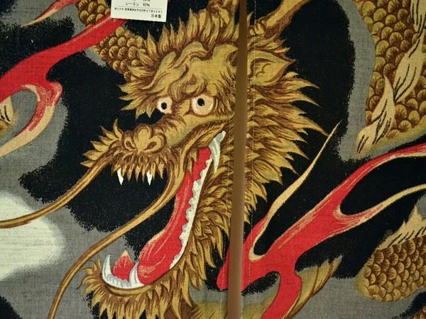 Японской мифологии пост: Рюдзин - бог-дракон! Оригами-Длиннопост. Оригами, Рюдзин, Длиннопост, Японская мифология