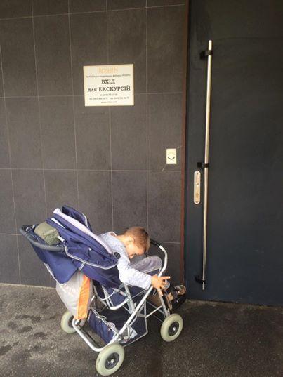 Мальчика-инвалида не пустили на экскурсию в Roshen завод Roshen, инвалид, дискриминация, несправедливость, Украина