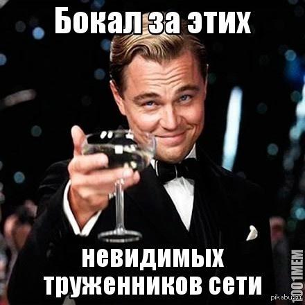 С праздником Всех Системных Администраторов!!! сисадмин, с праздником, поздравление