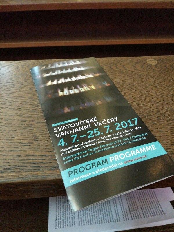 Прага, или время и на концерт сходить прага, орган, концерт, музыка, отдых, фестиваль, длиннопост
