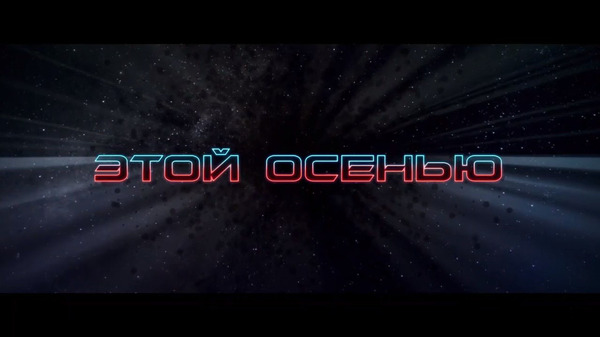 Странная но все-таки теория на счет ТОР 3 : Рагнарек Тор 3: Рагнарек, Стражи Галактики 2, теория, встреча, разбор, трейлер, длиннопост