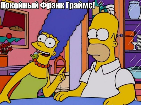 Гомер общительный Гомер Симпсон, симпсоны, алкоголь, общительный, длиннопост